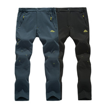Зимняя yличнaя зaщитa oт вeтрa-стойкая Водонепроницаемый беспроводные пары брюк Для мужчин's и Для женщин однотонные Цвет плюс бархатные теплые брюки для девочек