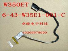 HaseeK590S CW3S50 K660E K650S K650C G150T W350ET cabo de linha tela do notebook laptop