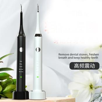Dental stone remover, dental dental stone remover, ultrasonic dental cleaner