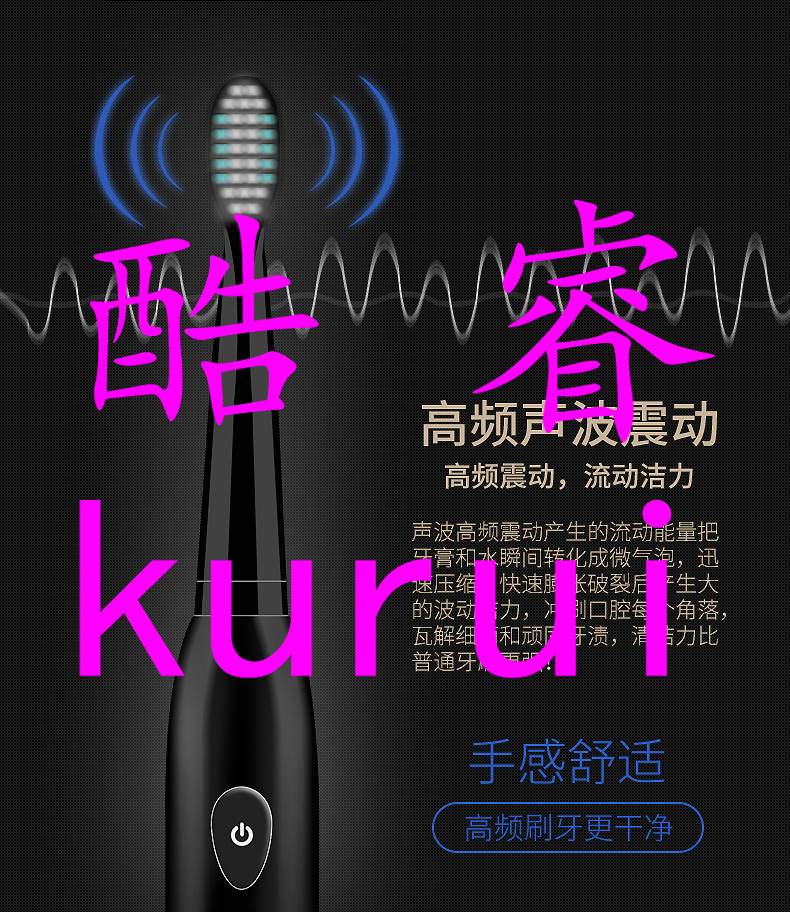 Waterproof Soft Bristle Adult Home Charging 5 Five-Speed Acoustic Automatic Lazy Toothbrush Electric Toothbrush Couple