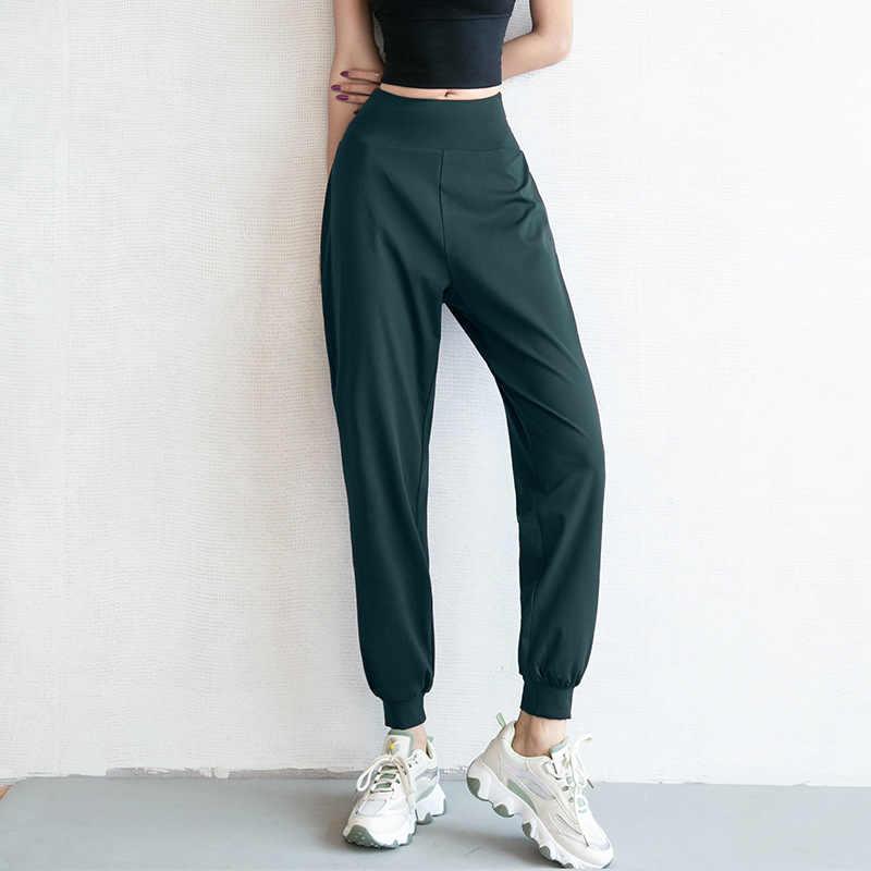 Pantalon Femme de Sport pour Fitness Jogging Gym Yoga Pyjama dint/érieur Casual Ample Extensible avec Bande Confortable