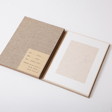 Chinese Rice Paper Card 12Sheets Thicken Raw Xuan Paper Cards Calligraphy Watercolor Painting Lens Paper Cards with Gift Box
