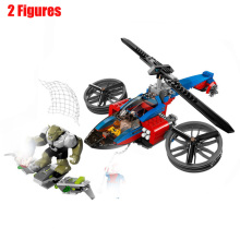DC Super Heroes Helicopter Building Blocks Sets Model Educational Assemblage 7106 Bricks Toys For Children