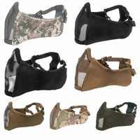 Máscara de rede de malha tático airsoft máscara jogos de tiro máscara camo meia face protetora mais baixo adulto respirável