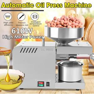 Image 4 - YTK Oil Press Full Automatic Household Flax Seed Press Peanut Oil Press Stainless Steel Cold Press Oil Press 1500W (Max)