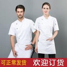 Униформа для гостиничного шеф повара мужская летняя тонкая форма