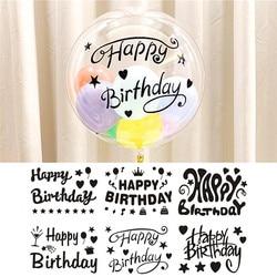 Happy Birthday Stickers DIY Balloon Decoration Sticker Wedding Love Decorative Party Favor Balloon Decoration Supplies Paster