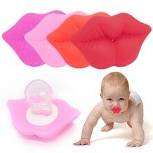 Милая Детская соска для губ, безопасная детская Силиконовая пустышка Соска-пустышка, крышка для грызунок для младенцев