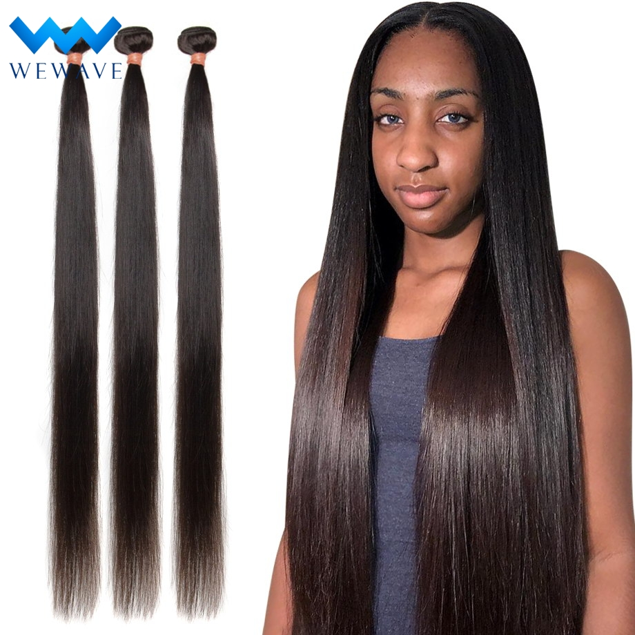 30 дюймов прямые человеческие волосы, пряди, бразильские натуральные волосы remy для наращивания, 1, 3, 4 пучка, прямые пряди