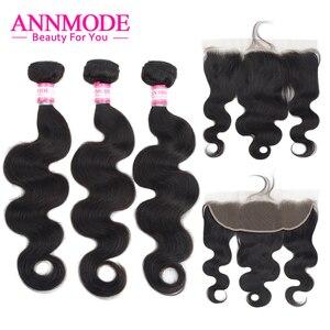 Бразильские объемные волны 3 пучка с фронтальной 100% человеческие волосы 13x4 кружевной фронтальный не Remy натуральный цвет Annmode волосы