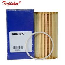 Масляный фильтр для volvo c30 2006 2013 c70 2009 s40 v50 2004