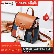 KM mode Mini sac à dos femmes doux au toucher multi fonction petit sac à dos femme en cuir sac à bandoulière sac à bandoulière fille sacs à main