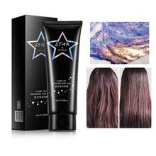 Starry Shampoo Hair Care Perm Dye Repair Hair Mask Repair Damage Hair Root Hair Treatment Mask Hair Care hair care center