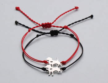 Dog Charm Bracelet  4