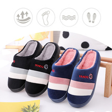 Womens Slippers,Couple slippers Winter couples cotton indoor warm autumn anti skid lovely home man woman stripe Flat
