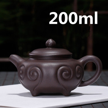 Chinese Ceramic Teapot Clay Tea pot Yixing Zisha Clay Handmade Pots Gongfu Tea Set 200ml New Arrived High Quality With Gift Box