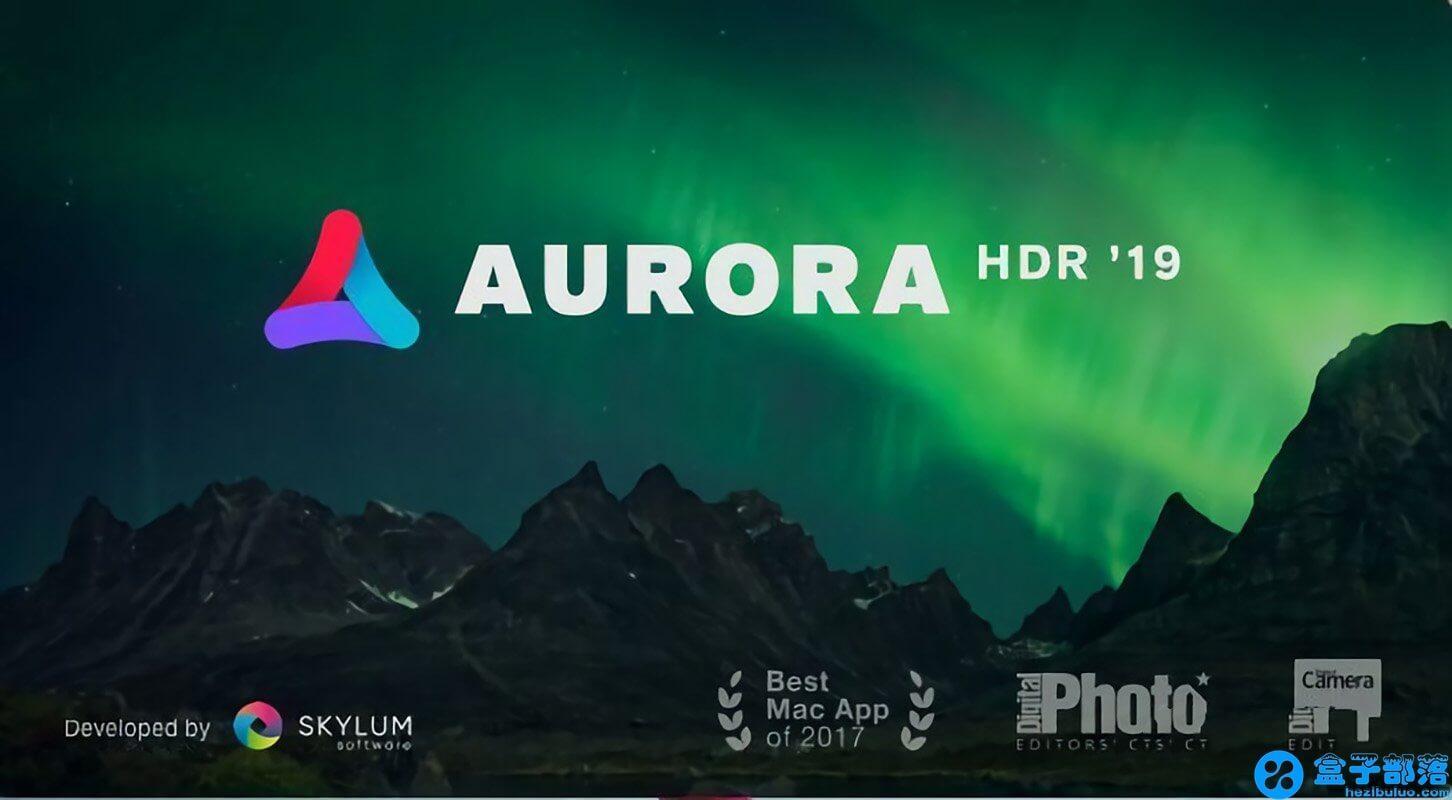Aurora HDR 2019 功能强大的图像处理软件