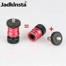 Jadkinsta Tripod Mini Ball Head Ballhead with Detachable Plate 1/4 Thread to 1/4 Mount for Friction Magic Arm Monitor LED Light