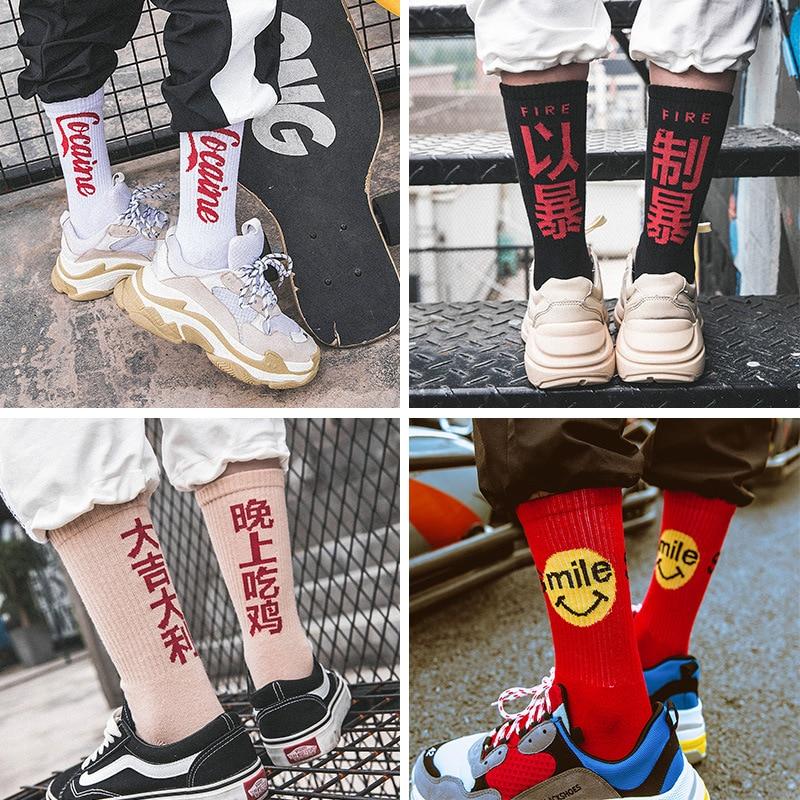 Fashion Hip Hop letter Socks Men Cartoon Combed Cotton Socks Hiphop Street Sports Skateboard Black White Socks Calcetines Hombre