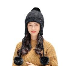 Fisvds зимняя шапка для Для женщин теплая с флисовой подкладкой