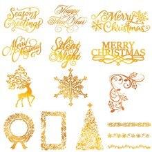 Silent Night Merry Christmas Season Greetings Elk Snowflake Hot Foil Plate for DIY Scrapbooking Letterpress Embossing Card Craft