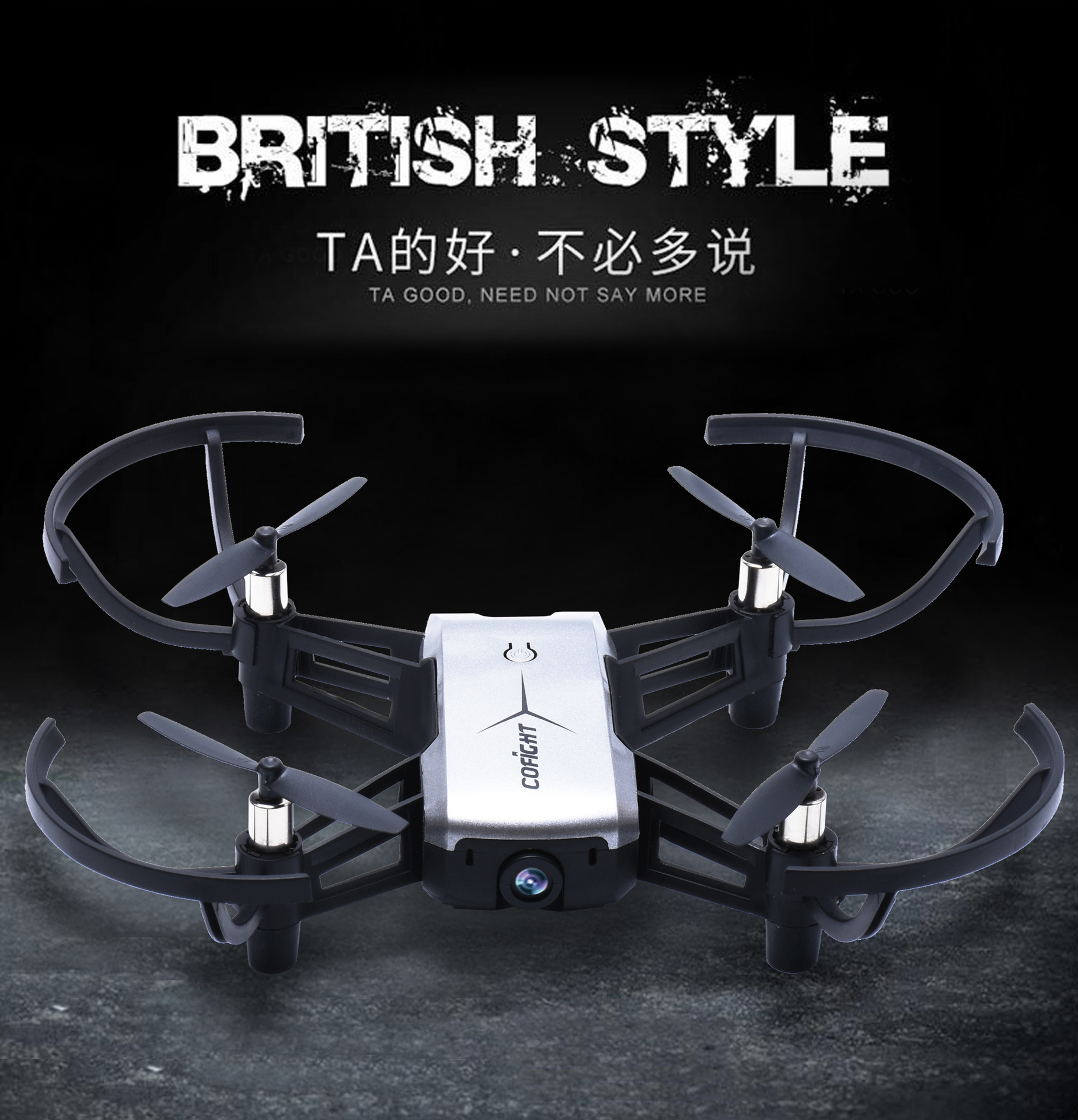 1802 Set High Aerial Photography Remote-control Four-axis Aircraft 720P Wide-angle WiFi Camera Unmanned Aerial Vehicle DJI Tello