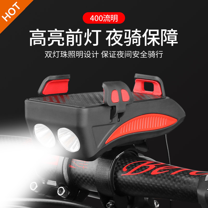 Mountain Bicycle Cellphone Holder Shock Cycling Take-out Motorcycle Electric Car Mounted Navigation Bicycle Accessories Encyclop