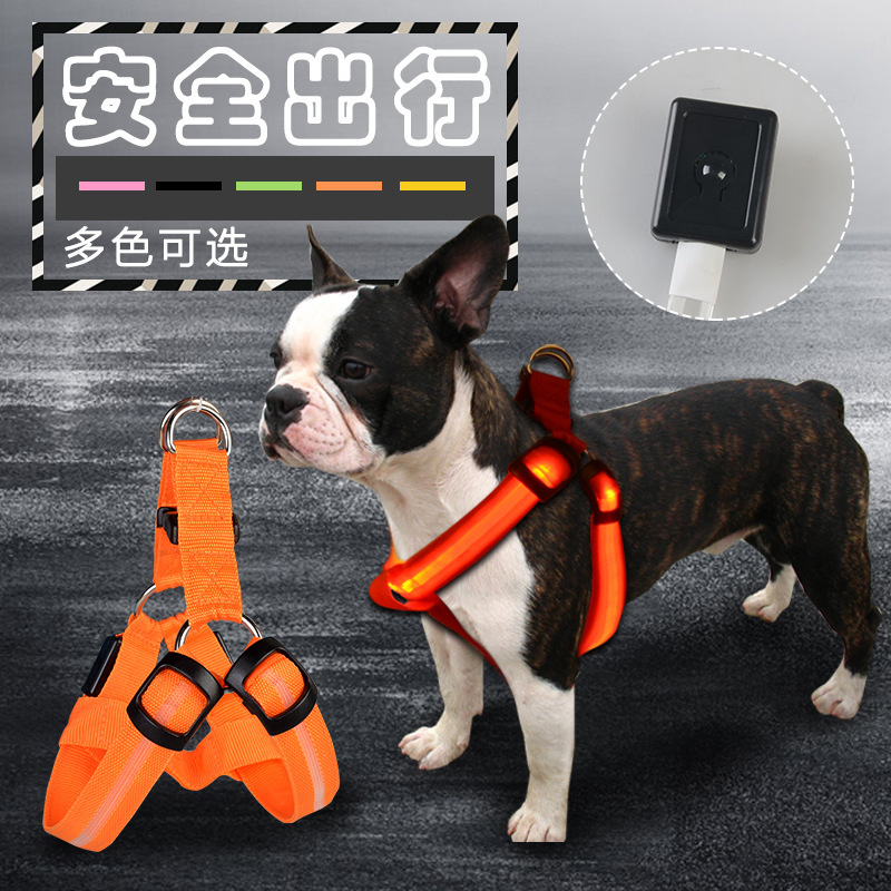 Wire Screen Pet LED Shining Dog Chest Strap Shining Dog Chest Line Flash Suspender Strap Chest And Back