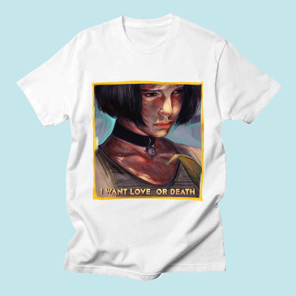 レオン: 彼プロフェッショナルマチルダ Tシャツ綿男性デザイン半袖カジュアル原宿男性ファッション白 Tシャツの男性の綿