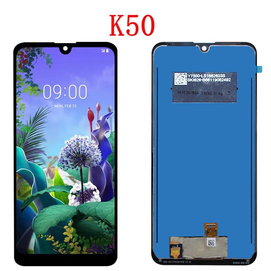 LG K50 LCD Display