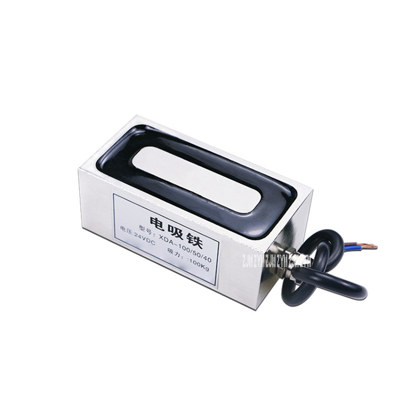 XDA-100/50/40 Red Copper Coil Rectangular Electromagnet Sucked Type Square Electric Magnet Strong Suction 100kg 25W DC12V/ DC24V