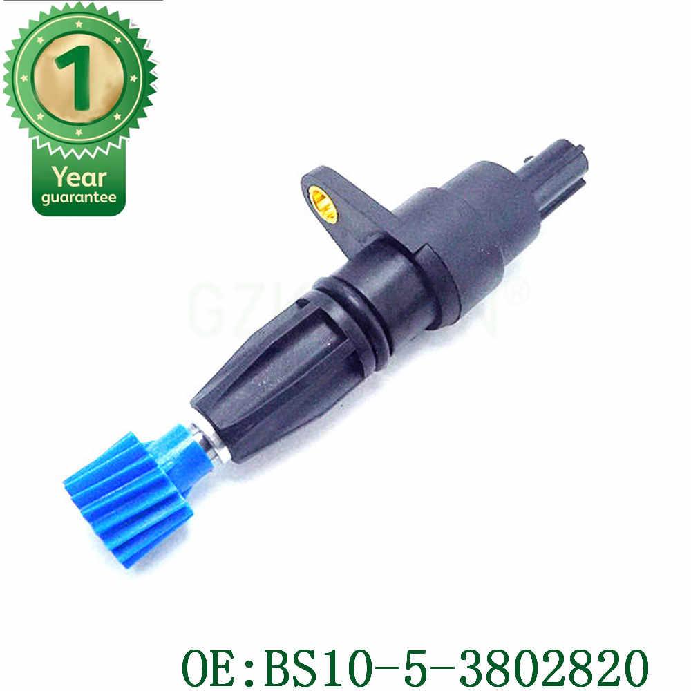 Speed Sensor for SUZUKI ESTEEM 1.6L 1.8L 26130-60G11