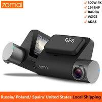 Xiaomi 70mai Pro Dash Cam 1944P GPS ADAS Car Camera Dvr 70 mai Pro Dashcam Voice Control 24H Parking Monitor WIFI Vehicle Camera