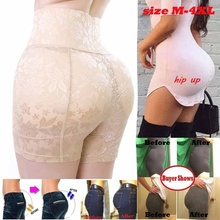 Womens premium seamless bum lifter 패딩 레이스 팬티 엉덩이 강화 속옷 shapewear briefs 슬리밍 엉덩이 기중 장치 바디 셰이퍼