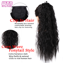 Curly Ponytail Extensions for Women