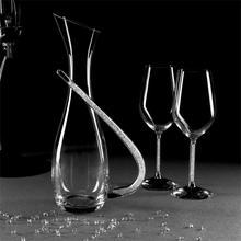 Творческий графин Персонализированные Свадебные стекло es кристаллические вечерние бокал для питья Copa De Cristal H1239