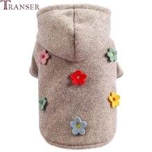 Transer Одежда для собак с объемными цветами, куртка для животных с капюшоном, осенне-зимние теплые толстовки для собак, куртки, верхняя одежда для щенков 9909