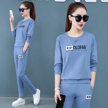 Women Two-Piece-Set Trousers Long-Sleeved Plus-Size Korean Fashion Casual Letter-Printing