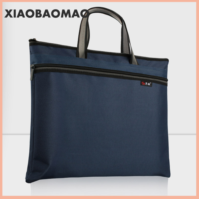 1pcs Waterproof Oxford Cloth File Bag Double Zipper Business Meeting File Bag Solid Color Pen Position Folder Office File Organi