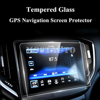 For Maserati Ghibli Tempered Glass GPS Navigation Screen Protector 2017-2019 1pcs image