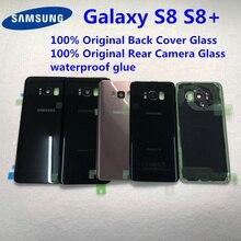 لسامسونج غالاكسي S8 زائد S8 + G950 G955 100% الأصلي البطارية الغطاء الخلفي باب زجاجي الإسكان كاميرا خلفية زجاج S8 الخلفية غطاء
