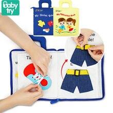 Детские игрушки Монтессори на возраст от 0 до 12 24-36 месяцев 3D книжки из мягкой ткани для детей ясельного возраста противоположности Тихая кн...