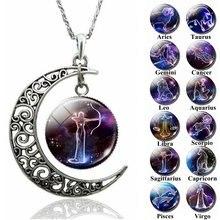 12 созвездий ожерелье Знаки зодиака Кабошон стеклянный полумесяц