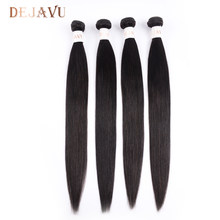 Dejava Malaysian Straight Hair 4 Bundles Deal Natural Color 8-28inch Double Weft Natural Black Non Remy Human Hair Extensions(China)