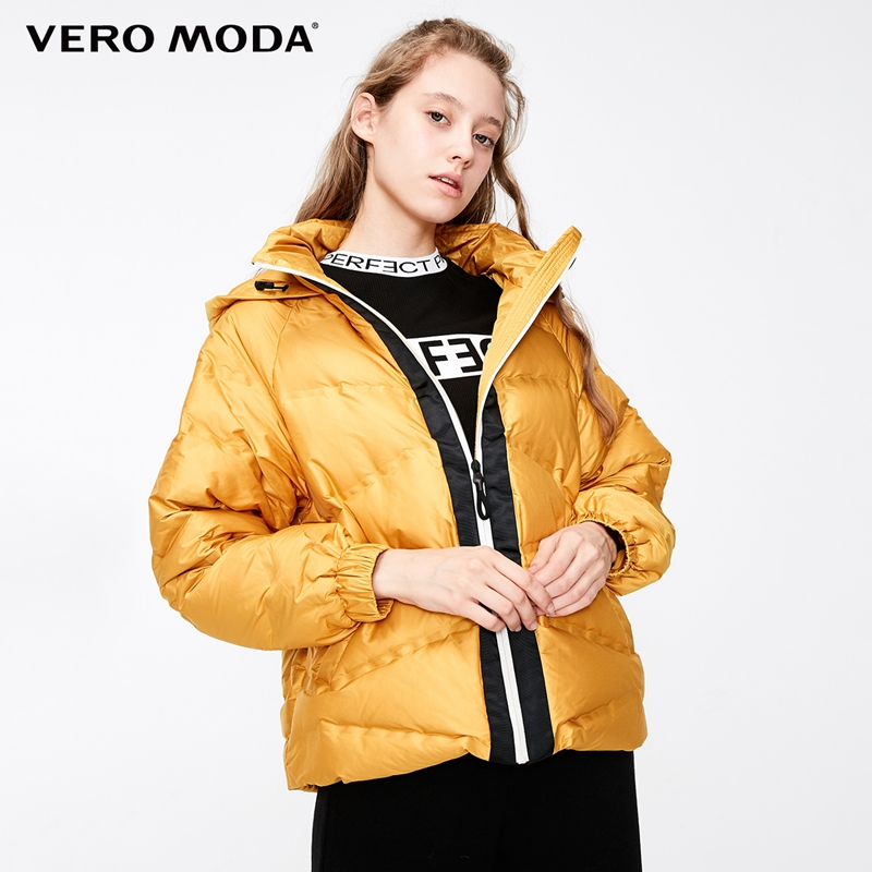 Vero Moda Women's Hooded Drawstring Windproof Short   Down   Jacket Parka   Coat   | 318423541