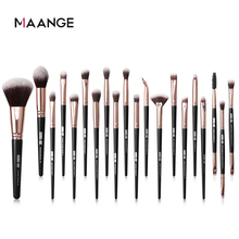 20Pcs Makeup Brushes Set Eye Shadow Foundation Powder Cosmetic Beauty