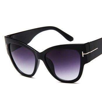 New Fashion Brand Designer Cat Eye Women Sunglasses UV400 2