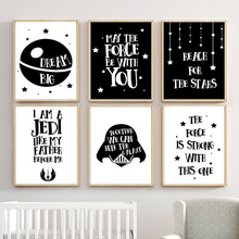 Black White Cartoon Planet Quote Wall Art Print Canvas Painting Nordic Canvas Poster And Prints Wall Pictures Kids Room Decor black white cartoon planet quote wall art print canvas painting nordic canvas poster and prints wall pictures kids room decor