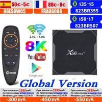 1000M Android 9.0 TV Box X96 Max Plus Amlogic S905x3 8K Smart Media Player 4GB RAM 64GB ROM X96Max Set top Box QuadCore 5G Wifi
