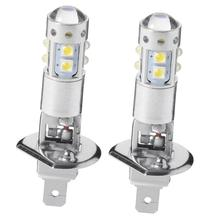 2 шт. светодиодный светильник H1 50 Вт высокомощный светодиодный автомобильный лампочка для противотуманных фар лампа для вождения автомобиля DC12V Высокое качество яркий белый